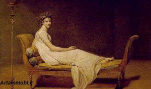 این مبل ها در یونان به کلاین معروف بودند که در آن زمان روی آنها دراز میکشیدند و نوشیدنی میل میکردند و در آن زمان بسیار محبوب بود