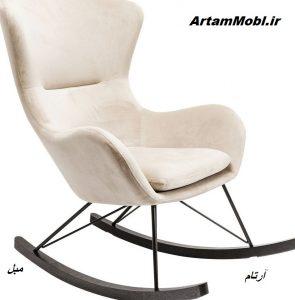 صندلی راک دارای انواع مدل میباشد که در ادامه چند گزینه را برای شما معرفی خواهیم کرد